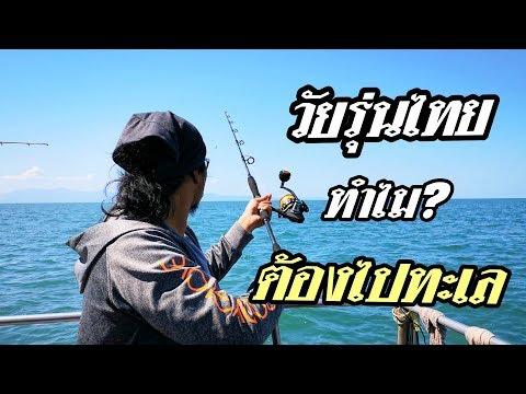 ทะเล น่า เที่ยว ใน ไทย เที่ยวทะเลไทย ไปทำไรดีวัยรุ่น