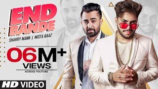 End Bande (Full Song) MistaBaaz Feat Sharry Mann | Kaptaan | Latest Punjabi Songs 2020