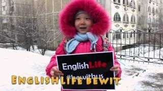 English Life В Алмате. Школа Английского языка(, 2016-02-05T14:12:21.000Z)