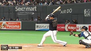 【華麗なバット捌き】T-岡田 上手く運んだ3安打猛打賞