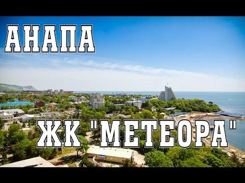 Дачи в анапе и районе. Дачные домики на черном море. Низкие цены, большой выбор дач.