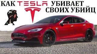 видео: Tesla. МЕСТЬ ЭЛЕКТРОМОБИЛЯ. Лучшие в своём роде.