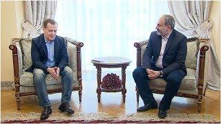 Смотреть видео Москва и Ереван выведут отношения на новый уровень онлайн