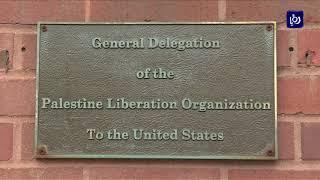السلطة الفلسطينية تعلن اغلاق كافة خطوط الاتصال مع الولايات المتحدة - (21-11-2017)