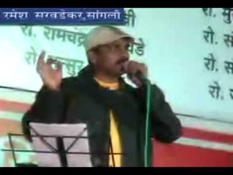 Hamari Chahato ka mit na sakega fasana...