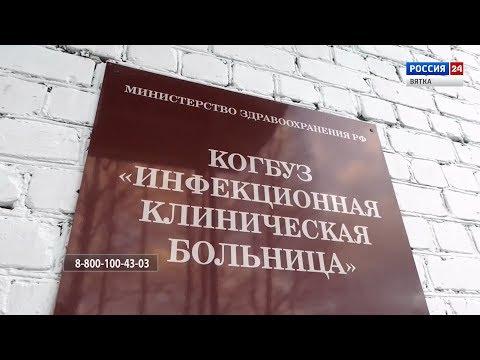 Статистика по коронавирусу в Кировской области на 12 апреля(ГТРК Вятка)