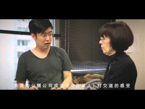 Taoray Wang interview