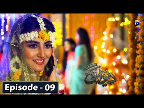Deewangi - Episode 09 || English Subtitles || 12th Feb 2020 - HAR PAL GEO