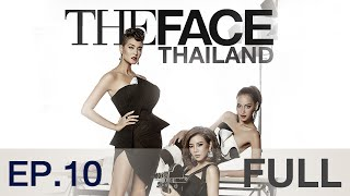 The Face Thailand Season 2 : Episode 10 FULL : 19 ธันวาคม 2558