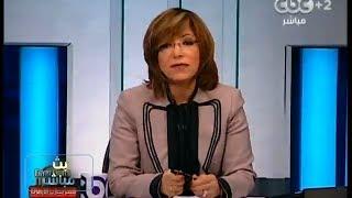 #بث_مباشر | متابعة لفاعليات الجلسة الثانية لمحاكمة المعزول #مرسي