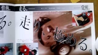 光岡マイクロカー K-1 MITSUOKA MICROCAR FACTORY K-4のカタログです。...