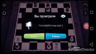 Урок 1 как играть в шахматы