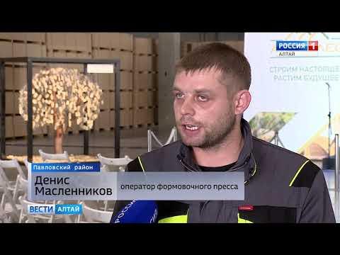Крупнейший в Сибири деревообрабатывающий комбинат намерен потеснить конкурентов из Китая и Европы