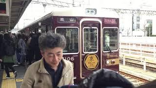 阪急京とれいん雅洛・直通特急、嵐山行き