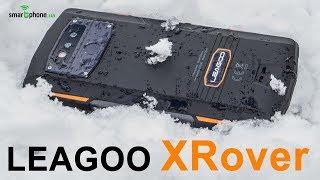 LEAGOO XRover - защищенный корпус и много памяти + NFC