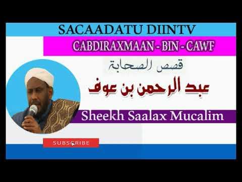 QISADII Cabdiraxmaan Bin Cawf Qiso Aad U Macaan By Sheekh Saalax Muclim