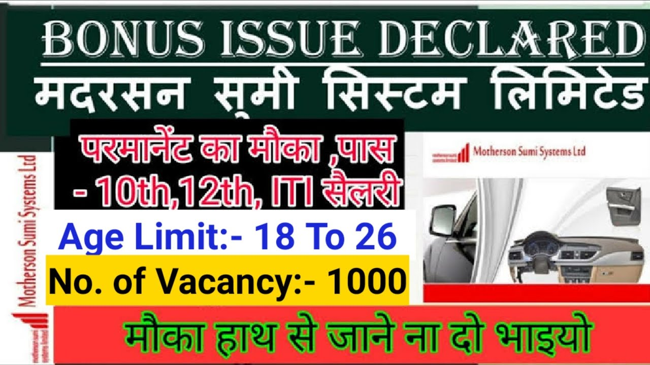 Motherson Sumi system private limited Noida