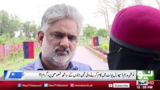 Live With Nasrullah Malik 9 April 2017