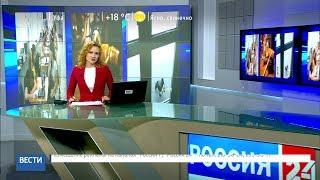 Вести-24. Башкортостан - 09.06.17 22:00