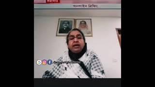 Funny Video 2021 | Covorona News Funny video | tiktok video | Dipu Moni | Likee 2021 | Shamin Usman