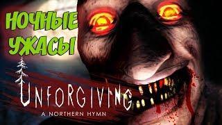 🔴 [PC RUS ENG] НОЧНЫЕ УЖАСЫ - Unforgiving: Скандинавский кошмар