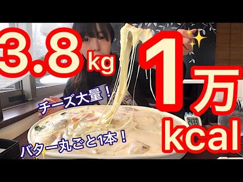 【大食い】バター丸ごと1本?激盛りチーズグラタン3.8kg!制限時間30分以内に食べきれるかチャレンジ【三年食太郎】