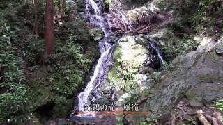 山口 一の坂川 ~歴史をつむぐ流れとともに~ (一部公開版)[HD]