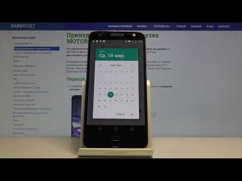 Настройки телефона Motorola Moto Z — Как изменить дату и время?