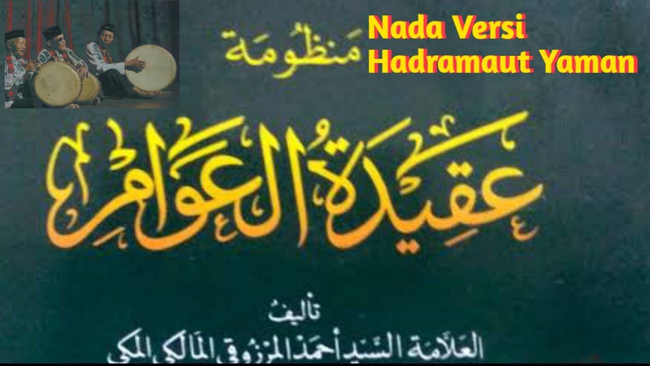 """Aqitadul awam"" Versi Hadramaut Yaman"