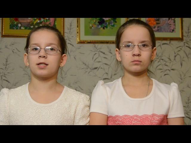 Изображение предпросмотра прочтения – Екатерина и ПолинаКолышевы читает произведение «Бородино» М.Ю.Лермонтова