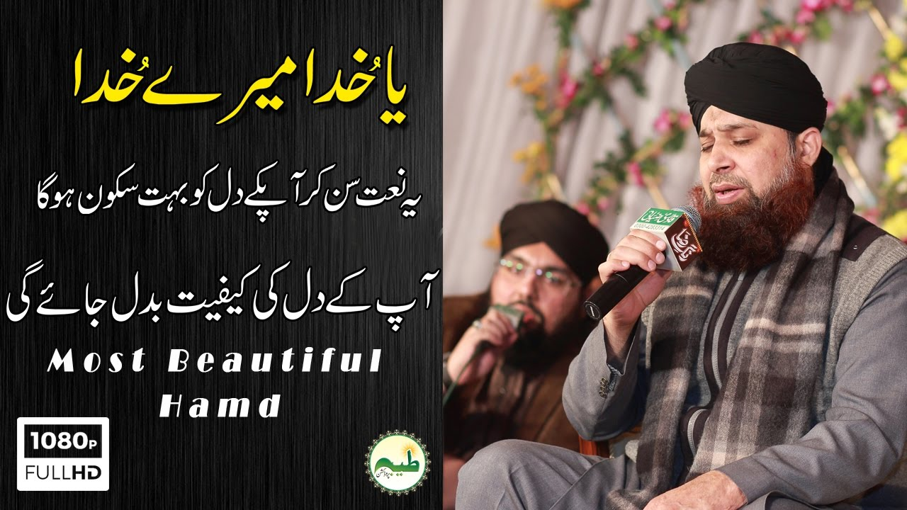 Naats Mp3 Download: Urdu Naat Sharif Owais Raza Qadri