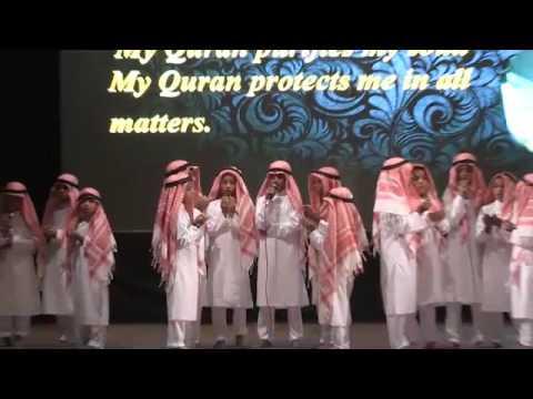 Heera Islamic English Medium School 1st Annual day function Feb 2016 Part 5