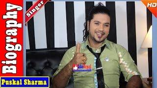puskal sharma nepali lok singer biography video songs