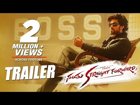 Santhu Straight Forward Official Trailer...
