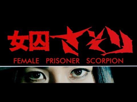 Female Prisoner Scorpion - The Complete Collection Trailer