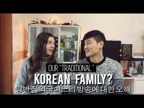 Our 'Traditional' Korean Family on TV & Misconceptions 종갓집 외국며느리 방송에 대한 오해와 진실 (자막 CC)