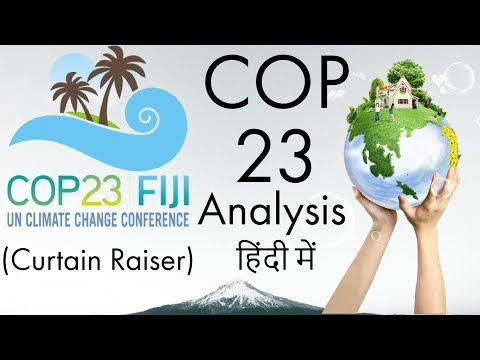 Conference of Parties (CoP) 23 Bonn Germany UNFCCC कॉनफेरेन्स ऑफ़ पार्टीज़