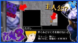 【青鬼3】実はらっだぁが青鬼で出演!?主人公たけしをボコボコにする #2 thumbnail