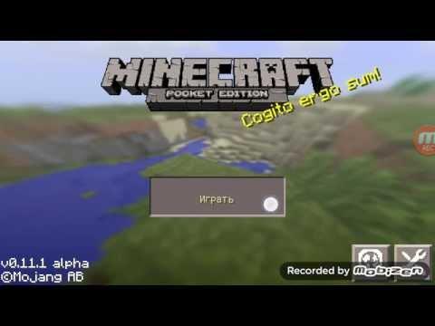 Бесплатные игры Майнкрафт 2д играть онлайн