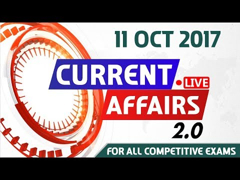 Current Affairs Live 2.0 | 11 Oct 2017 | करंट अफेयर्स लाइव 2.0 | All Competitive Exams