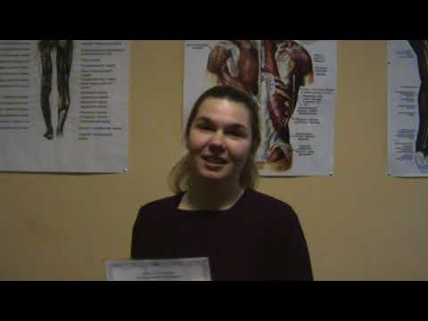 Арсеньева Татьяна о академии Massage Club Education!