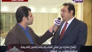 بالفيديو.. الخولي: مشروع قرطام لتعديل قانون التظاهر مرن