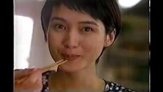1996年ごろのキッコーマンの丸大豆しょうゆのCMです。安田成美さんが出...