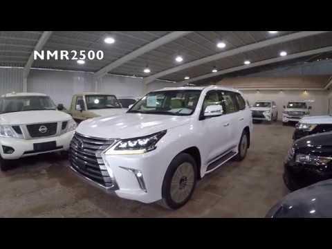 لكزس 2017 فل كامل 385 الف ريال تم 1438 5 18 2017 Lexus Lx 570 Youtube