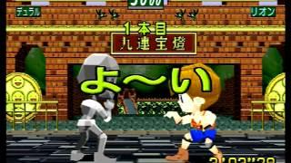 Virtua Fighter Kids (Sega Saturn) Arcade as Dural