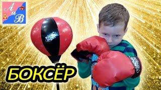 видео Купить детские боксерские перчатки