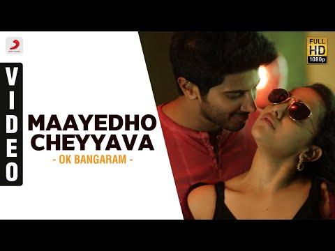 OK Bangaram - Maayedho Cheyyava Video | A.R. Rahman, Mani Ratnam
