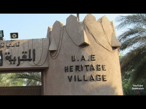 VAE Abu Dhabi Emirates Heritage Club Heritage Village  نادي تراث الإمارات - القرية التراثية