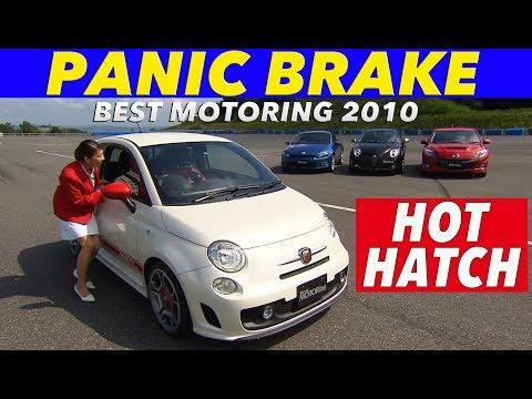 人気のホットハッチでパニックブレーキランキング【Best MOTORing】2010
