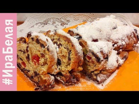 Видео Сладкие пироги с доставкой москва